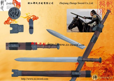 Three kingdoms sword